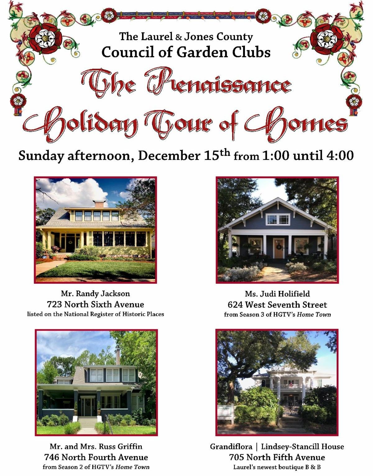 The City of Laurel, The Renaissance Holiday Tour of Homes